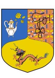 logo van Oosterse Afrikaanse Kring
